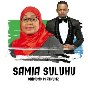 Diamond Platnumz – Samia Suluhu mp3 image